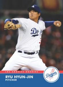 Left-handed starter Hyun-Jin Ryu will become fourth Korean-born Dodger.
