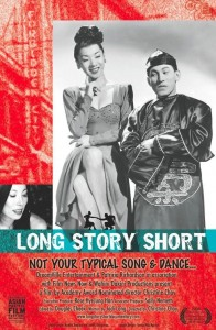 "Jodi Long's parents', Larry and Trudie Leung, were a nightclub act in the 1940s, and performed on The Ed Sullivan Show on May 7, 1950. They are the subject of her one-woman play and documentary video, ""Long Story Short""."