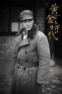 Feng Shaofeng (as Xiao Jun)