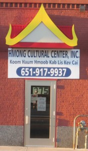 The Hmong Cultural Center office on University Avenue.