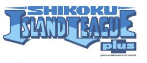 Shikoku Island League Plus