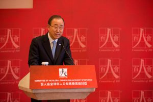 United Nations Secretary-General Ban Ki-moon speaking at a Committee of 100 symposium at the Diaoyutai State Guesthouse in Beijing on July 8, 2016. (Committee of 100 photo)