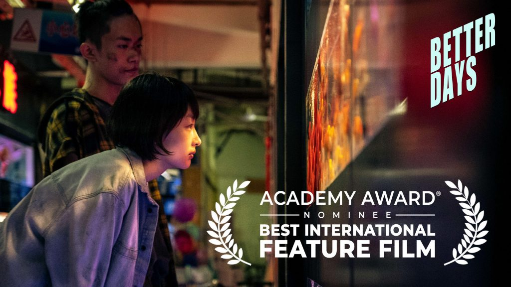 aapress.com: 'Better Days' puts Hong Kong director on world stage